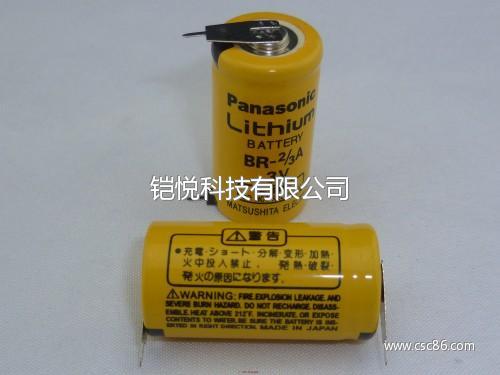 松下br-2/3a 锂电池 3v,1200mah图片