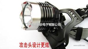 大功率强光头灯 自行车灯