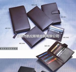 深圳订制卡包,订制真皮卡包,卡包订制工厂
