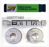 日本JPG螺纹环规M3*0.6 GRNR 6g螺纹环规