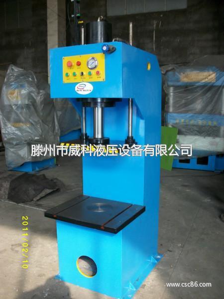 60tc型液压机床专业厂家价格图片