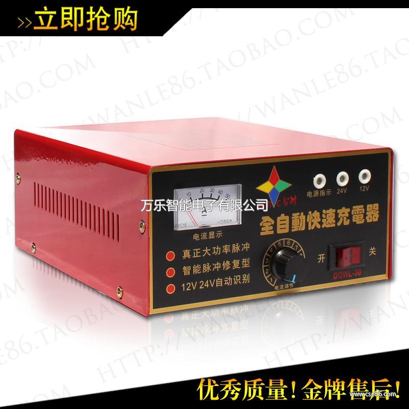 老式12v电瓶电量指示电路图图片