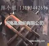 """世界知名""""高频焊接设备""""满足刨刀全方位"""