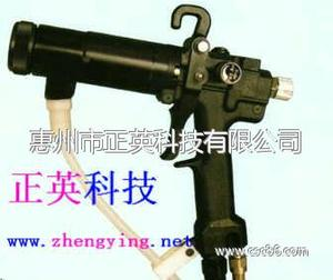 厂家批发水性涂料电喷枪|水性液体静电喷枪