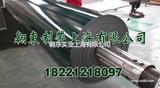 耐油钢板输送带 耐切割耐冲击PU带