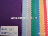 厂家直销华磊301彩色服装有纺针织衬,质量有保证