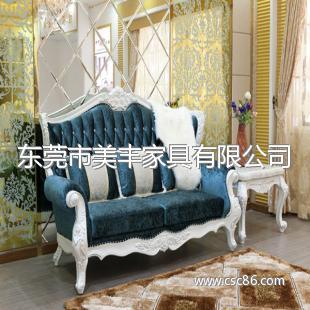欧式时尚,布艺大沙发f11