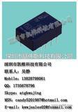 供应继电器TQ2-L-5V