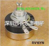TOCOS调速电位器RV16 RV24 RV30
