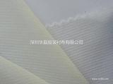 厂家直销华磊3040有纺经编环保线衬,质量有保证
