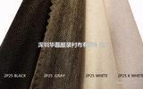 厂家直销华磊2P25无纺服装专用纸朴,质量有保证