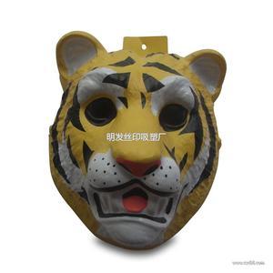 万圣节老虎面具图片