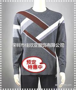 男装优质毛衣