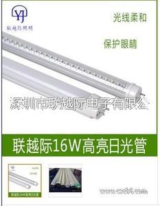 供应联越际LEDT5高亮7W10W14W日光灯 质保三年