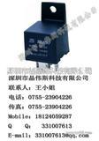 天波继电器TRV4-L-24V-Z原装新货