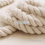棉绳  三股编织绳子