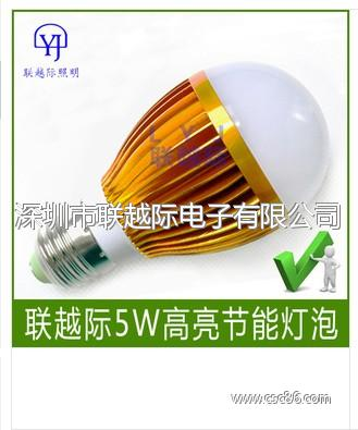 超亮超节能 联越际5W LED球灯泡大图一