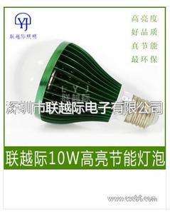 联越际超高亮球泡灯10W E27厂家直供批发
