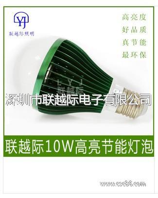 联越际超高亮球泡灯10W E27厂家直供批发大图一