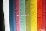 供应各类15D-210D 尼丝纺