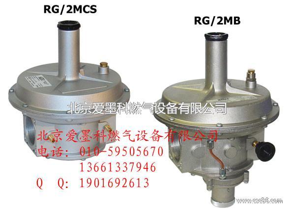北京madas调节阀 rg/2mc天然气调压阀图片