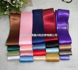 3.8cm单面缎带 素色丝带 彩色丝带