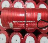 批发 婚庆丝带 鲜红缎带 大红色丝带 026号绸带