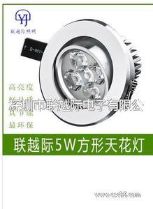 联越际LED天花灯 5WLED天花灯具 厂家批发