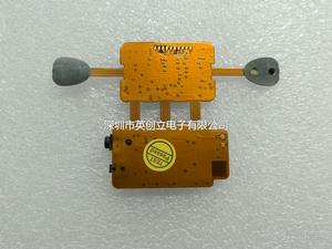 FPC柔性电路板