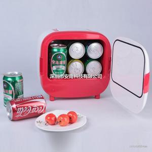 安南迷你小冰箱PA1-4L商务礼品必备