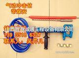 重庆低价销售矿用气动冲击钻 气动电锤风动电锤