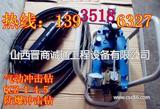 北京厂家热销气动冲击钻 矿用气动电锤风动电锤