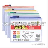 A1156 PVC网格拉链袋 A5