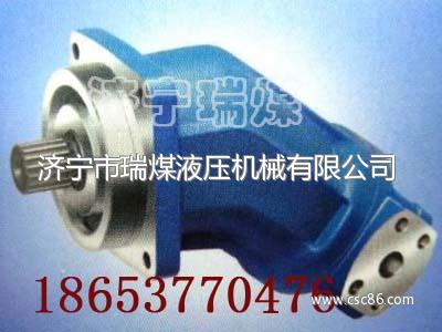 a6v系列液压马达 液压马达的工作原理图片