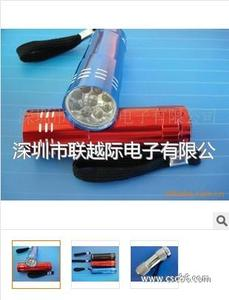 联越际LED充电手电筒 送礼佳品