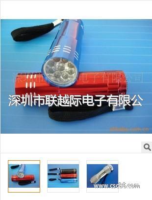 联越际LED充电手电筒 送礼佳品大图一