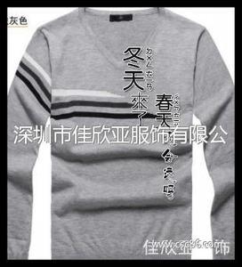 男装间色V领长袖毛衣 针织衫