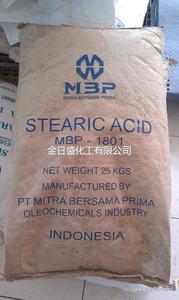 硬脂酸1801印尼