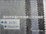 超薄纸朴华磊AG17全国24小时免费送样测试