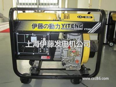 小型3kw柴油发电机_柴油发电机组-b2b网站免费采购