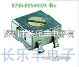 4 mm贴片可调电位器3314G-1-105E