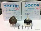 单联电位器TOCOS RV24YN20SB502