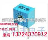 3362S-1-504/500K微调电阻/精密电位器