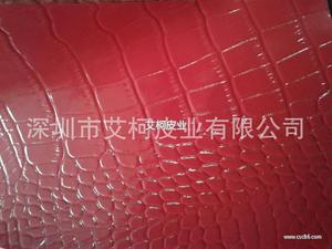 牛皮二层 彩色亮光 手机套 箱包革 鳄鱼纹牛皮