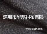 华磊825大衣衬布100%安全环保的服装衬布