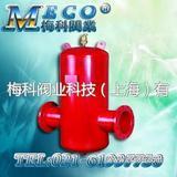 气液分离器,汽水分离器生产厂家