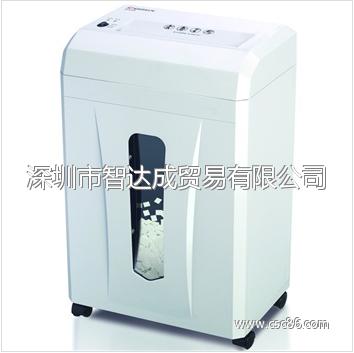 齐心(COMIX)S330 强力保密型碎纸机