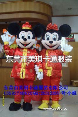 供应唐装米老鼠卡通服装^卡通人偶&企业吉祥物定做