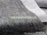 裕纺衬布厂衬布批发耐酵素洗无纺粘合衬布