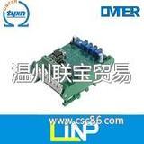 OM1M2比例放大板操纵杆遥控器摄像机控制操纵杆